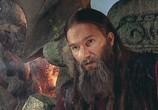 Сцена из фильма Молодой волкодав (2006) Молодой волкодав сцена 4