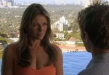 Сериал Сплетница / Gossip Girl (2007) - cцена 3