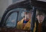 Сцена из фильма Автомобиль, скрипка и собака Клякса (1974)