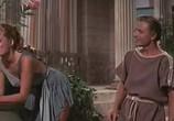 Фильм Венера из Херонеи / La Venere di Cheronea (1957) - cцена 8