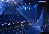 Музыка Диана Арбенина и Юрий Башмет - Классика и Рок. Crocus City Hall. Live (2016) - cцена 2