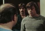 Сцена из фильма Старший сын (1975) Старший сын сцена 5