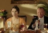Сцена из фильма Любовь за любовь (2013) Любовь за любовь сцена 3