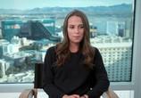 ТВ Джейсон Борн: Дополнительные материалы / Jason Bourne: Bonuces (2016) - cцена 4