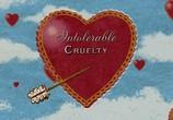 Фильм Невыносимая жестокость / Intolerable Cruelty (2003) - cцена 3