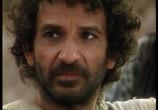 Сцена из фильма Пророк Моисей: Вождь-освободитель / Moses (1995) Пророк Моисей. Вождь-освободитель сцена 1