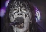 Сцена из фильма Kiss My A** - The Video (1994) Kiss My A** - The Video сцена 5