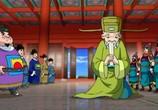 Сцена из фильма Большое морское путешествие / Zheng He (2009) Большое морское путешествие сцена 3
