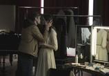 Сериал Тьма / Dark (2017) - cцена 8