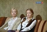 Фильм Дочки-матери (1975) - cцена 1