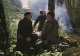 Сцена из фильма Экипаж (1979) Экипаж сцена 4