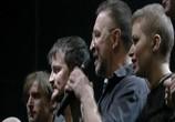 Сцена из фильма ДДТ - Прозрачный. Концерт в Минске (2017) ДДТ - Прозрачный. Концерт в Минске сцена 12