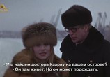 Фильм Мозг ценой миллиард долларов / Billion Dollar Brain (1967) - cцена 2