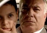 Сцена из фильма Сто шагов / I cento passi (2000) Сто шагов сцена 2