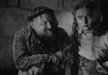 Сцена из фильма Степан Разин (1939) Степан Разин сцена 3