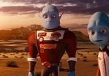 Мультфильм Побег с планеты Земля / Escape from Planet Earth (2013) - cцена 3