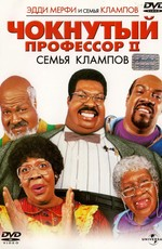 Чокнутый профессор 2 / Nutty Professor II: The Klumps (2000)