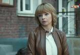 Сериал Улица (2017) - cцена 2