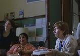 Сцена из фильма Одна за всех / Une pour toutes (1999) Одна за всех сцена 3