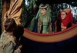 Фильм Леди Годива / Lady Godiva of Coventry (1955) - cцена 2