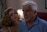 Сцена из фильма Голый пистолет: Трилогия / The Naked Gun: Trilogy (1988) Голый пистолет: Трилогия сцена 11