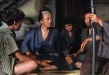 Фильм Затойчи и беглецы / Zatôichi hatashi-jô (1968) - cцена 4