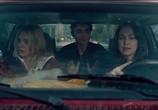 Сцена из фильма Всё включено / All Inclusive (2017) Всё включено сцена 1