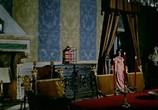 Фильм Полнолуние девственниц / Il plenilunio delle vergini (1973) - cцена 9