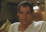 Фильм Клеопатра / Cleopatra (1999) - cцена 2