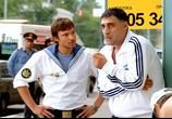 Сцена из фильма Жара (ЖАRА) (2006) Жара
