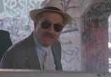 Фильм Дерево Джошуа / Joshua Tree (1993) - cцена 6