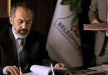 Сцена из фильма Дикая груша / Ahlat Agaci (2018) Дикая груша сцена 5