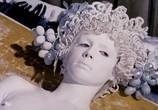 Сцена из фильма Шах королеве / Scacco alla regina (1969) Шах королеве сцена 13