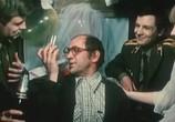 Сцена из фильма 34-й скорый (1981) 34-й скорый сцена 4