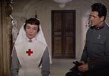 Фильм Прощай, оружие! / A Farewell to Arms (1957) - cцена 2