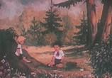 Сцена из фильма Сборник мультфильмов: Именины сердца-3 (2005) Сборник мультфильмов: Именины сердца - 3 DVDRip сцена 19