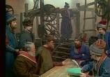 Сцена из фильма Капитанская дочка (1976) Капитанская дочка сцена 3