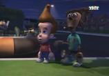 Мультфильм Приключения Джимми Нейтрона, мальчика-гения / The Adventures of Jimmy Neutron: Boy Genius (2002) - cцена 5