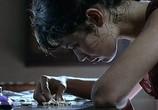 Сцена из фильма Перст любви / L'annulaire (2005) Перст любви сцена 13