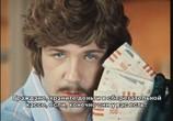 Сцена из фильма Иван Васильевич меняет профессию (1973) Иван Васильевич меняет профессию