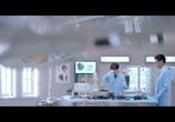 Сцена из фильма Судмедэксперт Цинь Мин / Fa Yi Qin Ming (2016) Судмедэксперт Цинь Мин сцена 6