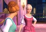 Сцена из фильма Барби и три мушкетера / Barbie and the Three Musketeers (2009) Барби и три мушкетера сцена 2