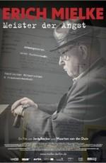 Эрих Мильке - повелитель ужаса