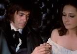 Сцена из фильма Полнолуние девственниц / Il plenilunio delle vergini (1973) Полнолуние девственниц сцена 10