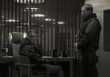 Сериал Тьма / Dark (2017) - cцена 4