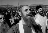 Сцена из фильма Симеон столпник / Simón del desierto (1969) Симеон столпник сцена 2