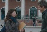 Сцена из фильма Исправленный вариант / The Rewrite (2014) Исправленный вариант сцена 5
