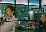 Сцена из фильма Белый ворон (1981) Белый ворон сцена 5