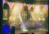 Сцена из фильма Ария-Пляска Ада (2007)