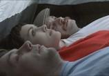 Сцена из фильма Самоубийцы: История любви / Wristcutters: A Love Story (2006) Самоубийцы: История любви сцена 8